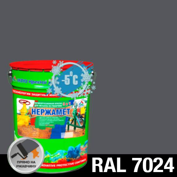 """Фото 1 - Краска Нержамет """"RAL 7024 Графитовый серый"""" антикоррозионная полуглянцевая для металла """"Вес - 20 кг"""" КрасКо."""