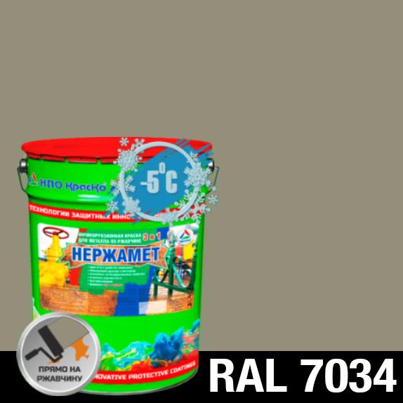 "Фото 1 - Краска Нержамет ""RAL 7034 Жёлто-серый"" антикоррозионная полуглянцевая для металла ""Вес - 20 кг"" КрасКо."