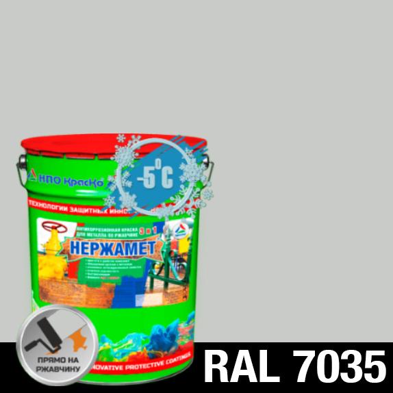 "Фото 1 - Краска Нержамет ""RAL 7035 Светло-серый"" антикоррозионная полуглянцевая для металла ""Вес - 20 кг"" КрасКо."