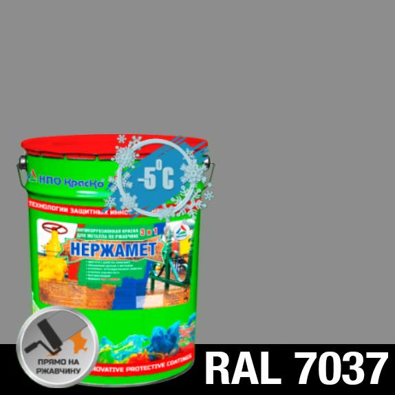 """Фото 1 - Краска Нержамет """"RAL 7037 Серая пыль"""" антикоррозионная полуглянцевая для металла """"Вес - 20 кг"""" КрасКо."""