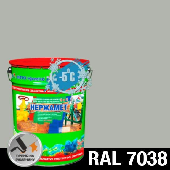 """Фото 1 - Краска Нержамет """"RAL 7038 Серый агат"""" антикоррозионная полуглянцевая для металла """"Вес - 20 кг"""" КрасКо."""