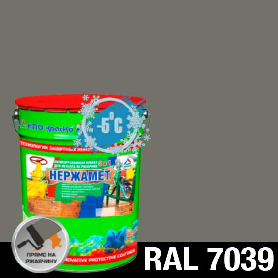 """Фото 1 - Краска Нержамет """"RAL 7039 Серый кварц"""" антикоррозионная полуглянцевая для металла """"Вес - 20 кг"""" КрасКо."""