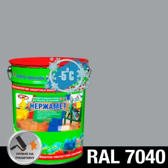 """Фото 1 - Краска Нержамет """"RAL 7040 Серое окно"""" антикоррозионная полуглянцевая для металла """"Вес - 20 кг"""" КрасКо."""
