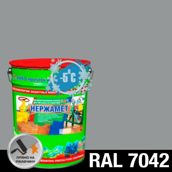 """Фото 1 - Краска Нержамет """"RAL 7042 Транспортный серый """"А"""" антикоррозионная полуглянцевая для металла """"Вес - 20 кг"""" КрасКо."""