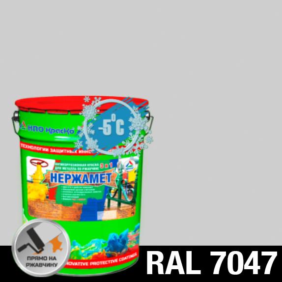 """Фото 1 - Краска Нержамет """"RAL 7047 Телегрей 4"""" антикоррозионная полуглянцевая для металла """"Вес - 20 кг"""" КрасКо."""