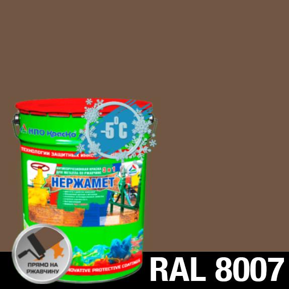 """Фото 4 - Краска """"Нержамет RAL 8007 Коричневый олень"""" антикоррозионная полуглянцевая для металла """"КрасКо""""."""