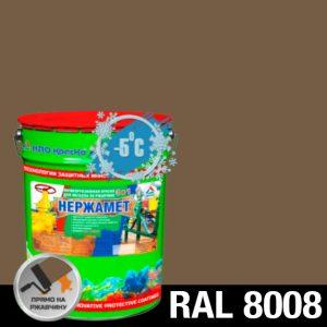 """Фото 5 - Краска """"Нержамет RAL 8008 Оливково-коричневый"""" антикоррозионная полуглянцевая для металла """"КрасКо""""."""
