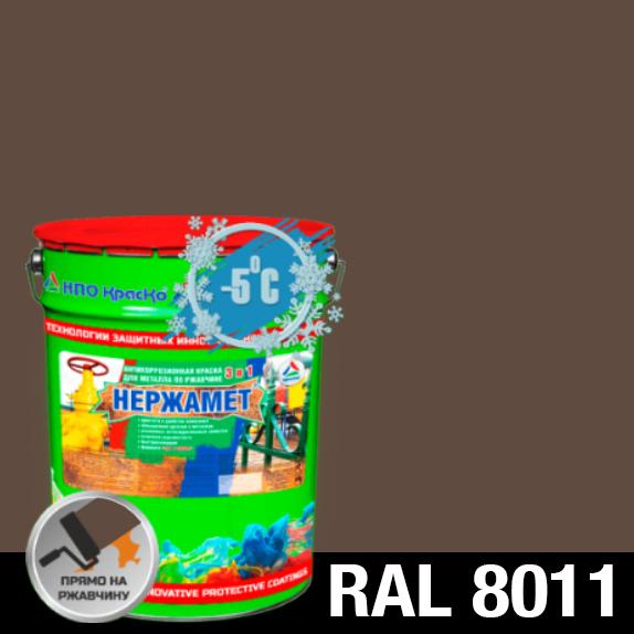 """Фото 6 - Краска """"Нержамет RAL 8011 Коричневый орех"""" антикоррозионная полуглянцевая для металла """"КрасКо""""."""