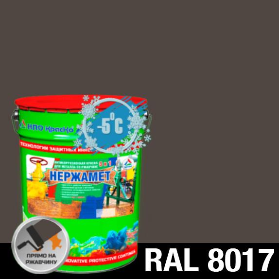 """Фото 1 - Краска """"Нержамет RAL 8017 Шоколадно-коричневый"""" антикоррозионная полуглянцевая для металла """"КрасКо""""."""