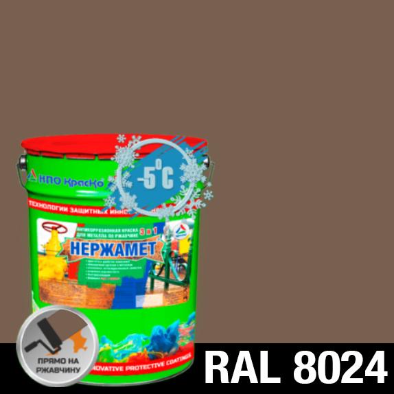 """Фото 14 - Краска """"Нержамет RAL 8024 Бежево-коричневый"""" антикоррозионная полуглянцевая для металла """"КрасКо""""."""