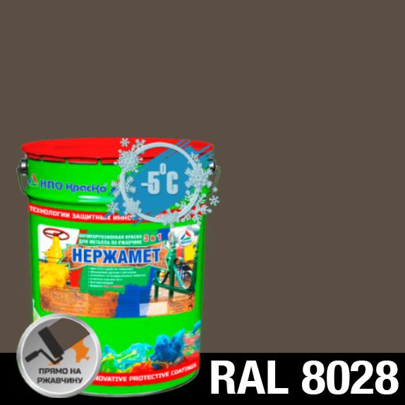 """Фото 16 - Краска """"Нержамет RAL 8028 Терракотовый"""" антикоррозионная полуглянцевая для металла """"КрасКо""""."""