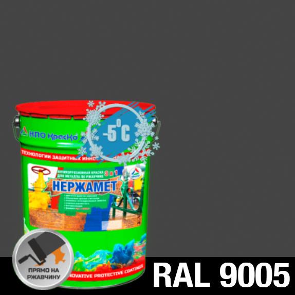 "Фото 1 - Краска ""Нержамет RAL 9005 Черный янтарь"" антикоррозионная полуглянцевая для металла ""КрасКо""."