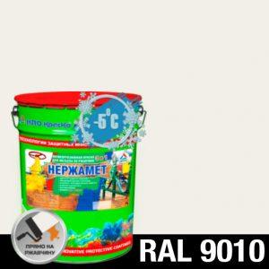 "Фото 21 - Краска ""Нержамет RAL 9010 Белый"" антикоррозионная полуглянцевая для металла ""КрасКо""."