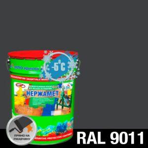 """Фото 22 - Краска """"Нержамет RAL 9011 Графитно-чёрный"""" антикоррозионная полуглянцевая для металла """"КрасКо""""."""