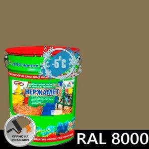 """Фото 1 - Краска """"Нержамет RAL 8000 Зелено-коричневый"""" антикоррозионная полуглянцевая для металла """"КрасКо"""" (17кг)."""