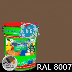 """Фото 6 - Краска """"Нержамет RAL 8007 Коричневый олень"""" антикоррозионная полуглянцевая для металла """"КрасКо"""" (17кг)."""