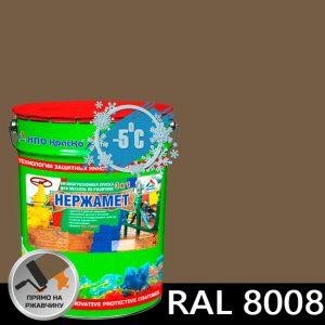 """Фото 7 - Краска """"Нержамет RAL 8008 Оливково-коричневый"""" антикоррозионная полуглянцевая для металла """"КрасКо"""" (17кг)."""