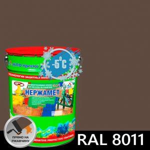"""Фото 8 - Краска """"Нержамет RAL 8011 Коричневый орех"""" антикоррозионная полуглянцевая для металла """"КрасКо"""" (17кг)."""