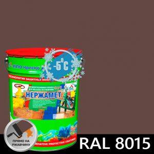 "Фото 11 - Краска ""Нержамет RAL 8015 Коричневый каштан"" антикоррозионная полуглянцевая для металла ""КрасКо"" (17кг)."