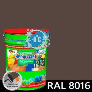 "Фото 12 - Краска ""Нержамет RAL 8016 Коричневый махагон"" антикоррозионная полуглянцевая для металла ""КрасКо"" (17кг)."