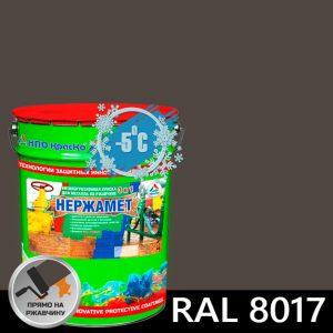 """Фото 13 - Краска """"Нержамет RAL 8017 Шоколадно-коричневый"""" антикоррозионная полуглянцевая для металла """"КрасКо"""" (17кг)."""