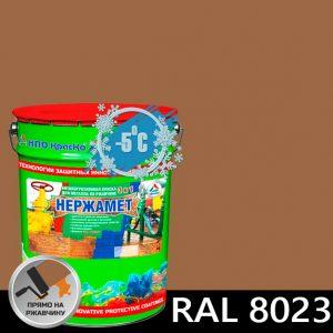 """Фото 16 - Краска """"Нержамет RAL 8023 Оранжево-коричневый"""" антикоррозионная полуглянцевая для металла """"КрасКо"""" (17кг)."""