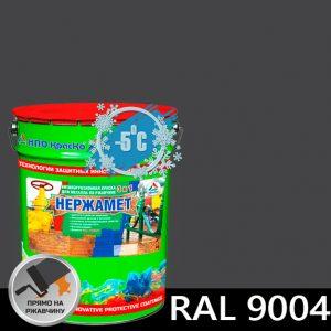 """Фото 4 - Краска """"Нержамет RAL 9004 Сигнальный черный"""" антикоррозионная полуглянцевая для металла """"КрасКо"""" (17кг)."""