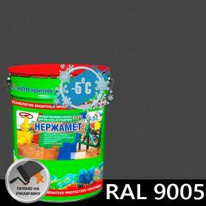 "Фото 5 - Краска ""Нержамет RAL 9005 Черный янтарь"" антикоррозионная полуглянцевая для металла ""КрасКо"" (20кг)."