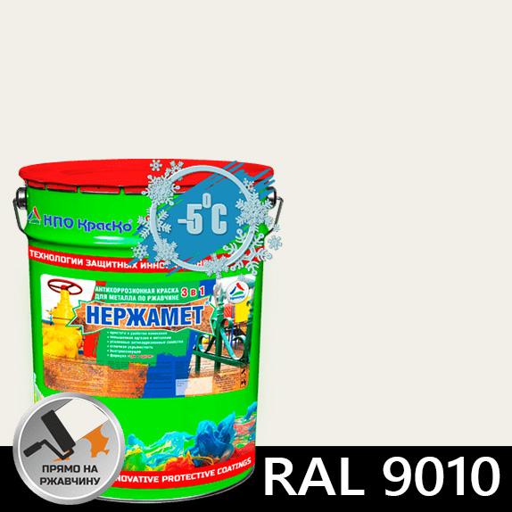 "Фото 1 - Краска Нержамет ""RAL 9010 Белый"" антикоррозионная полуглянцевая для металла ""Вес - 20 кг"" КрасКо."