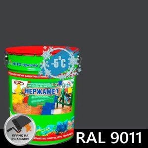 """Фото 7 - Краска """"Нержамет RAL 9011 Графитно-чёрный"""" антикоррозионная полуглянцевая для металла """"КрасКо"""" (17кг)."""