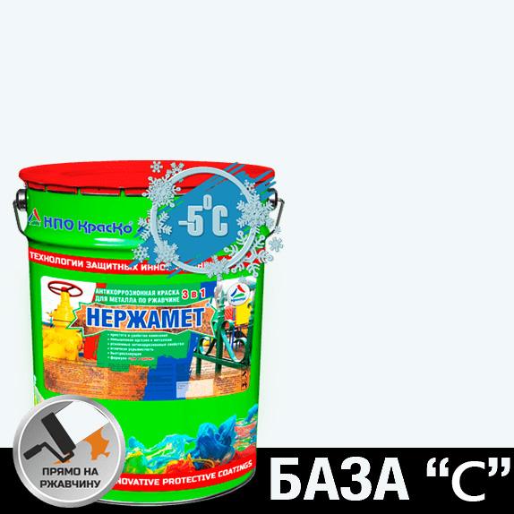 """Фото 1 - Краска Нержамет """"База C"""" полуглянцевая для металла по ржавчине 3 в 1 """"Вес - 17 кг"""" КрасКо."""