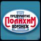 """Фото 16 - TM2012 Грунт-Эмаль """"ТМ РАЛ"""" уретано-алкидная 3 в 1 цвет RAL 2012 Лососёво-оранжевый, антикоррозионная,  полуглянцевая для черных металлов, 20 кг """"Талантливый маляр""""."""