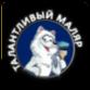"""Фото 46 - TM2012 Грунт-Эмаль """"ТМ РАЛ"""" уретано-алкидная 3 в 1 цвет RAL 2012 Лососёво-оранжевый, антикоррозионная,  полуглянцевая для черных металлов, 20 кг """"Талантливый маляр""""."""