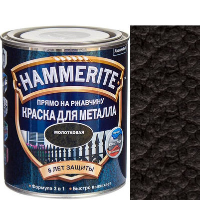 Фото 23 - Краска Хаммерайт  Черная, молотковая для металла 3 в 1  [2.2л] Hammerite.