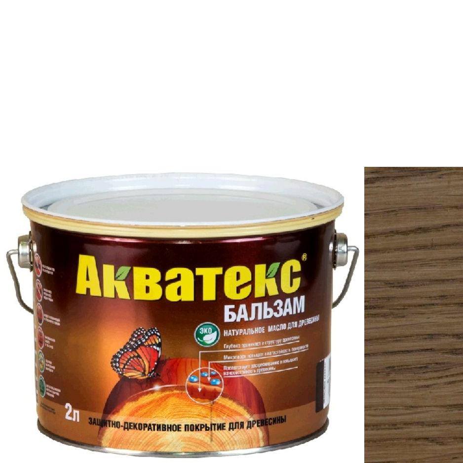 """Фото 3 - Масло """"Акватекс Бальзам"""" Дуб, натуральное матовое для древесины  [0,75 л - уп. 6 шт] Рогнеда."""