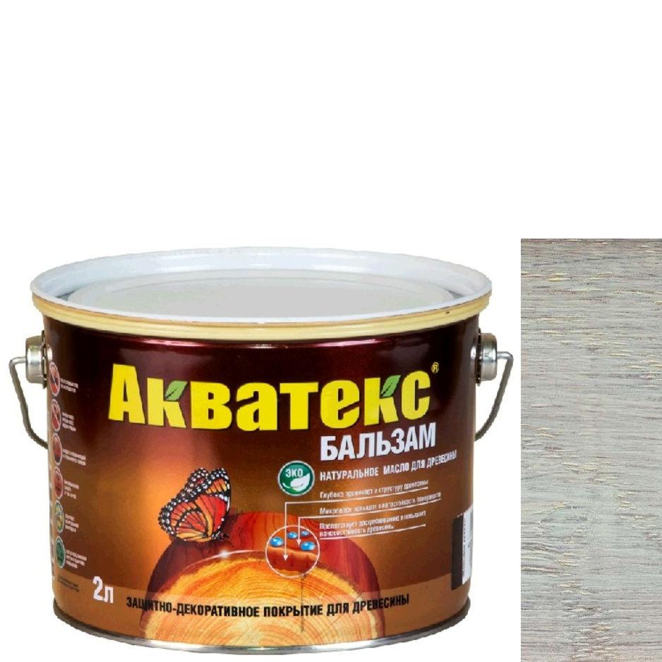 """Фото 5 - Масло """"Акватекс Бальзам"""" Иней, натуральное матовое для древесины  [0,75 л - уп. 6 шт] Рогнеда."""