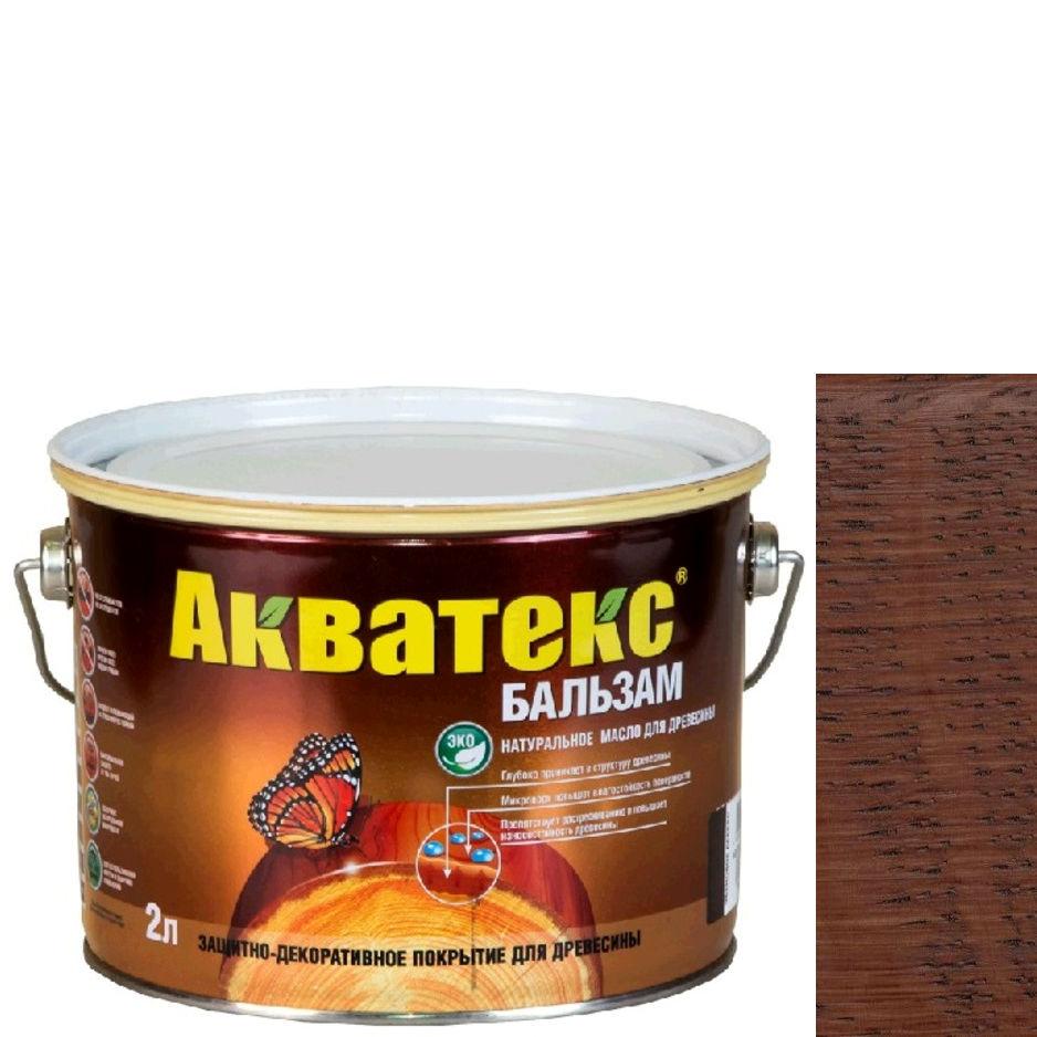 """Фото 9 - Масло """"Акватекс Бальзам"""" Махагон, натуральное матовое для древесины  [0,75 л - уп. 6 шт] Рогнеда."""
