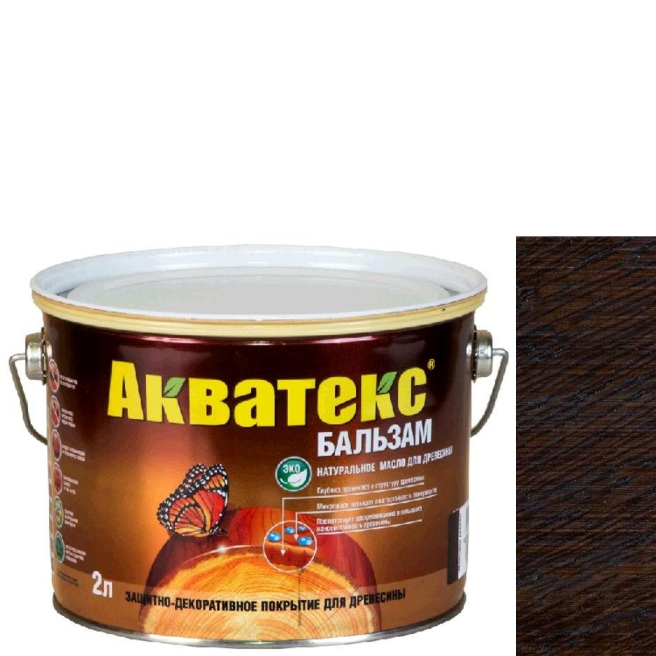 """Фото 11 - Масло """"Акватекс Бальзам"""" Палисандр, натуральное матовое для древесины  [0,75 л - уп. 6 шт] Рогнеда."""