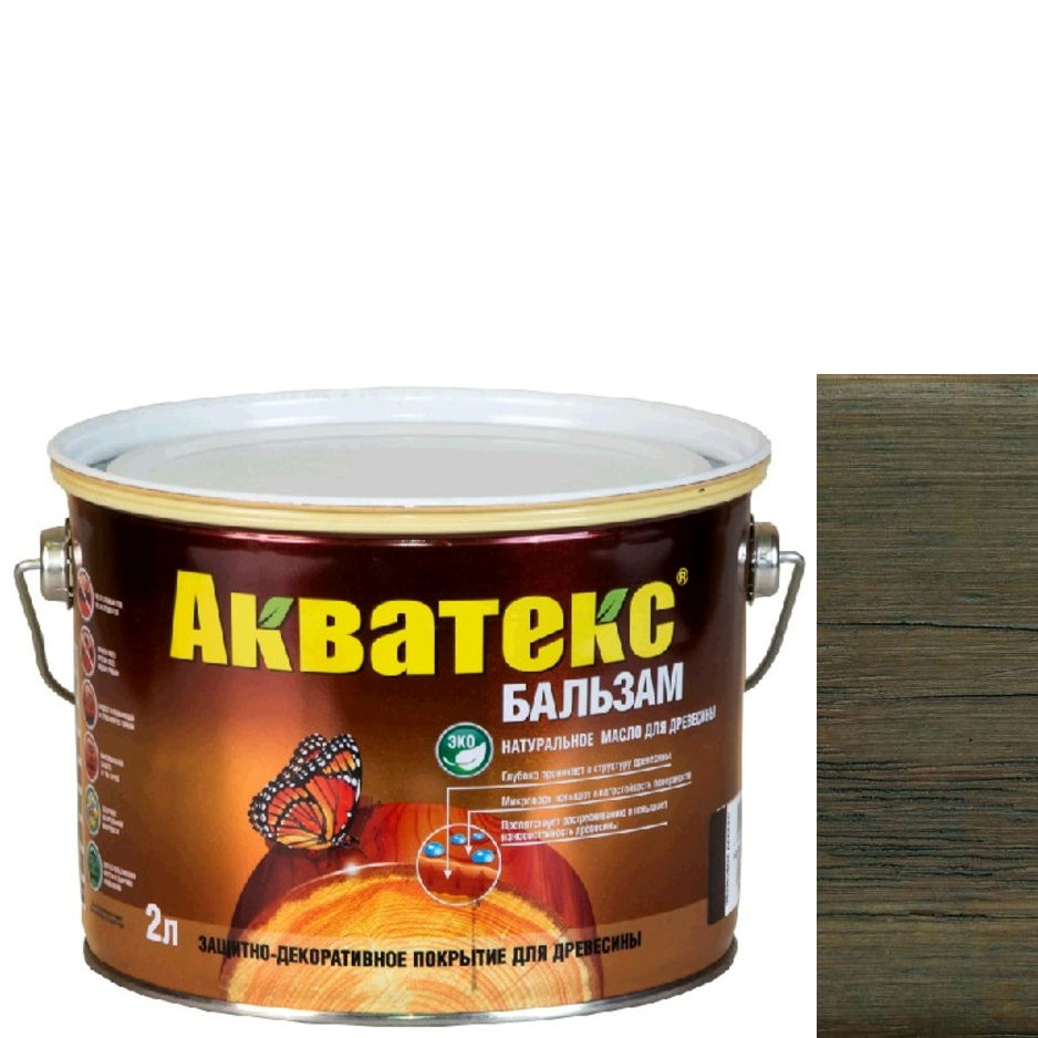 """Фото 13 - Масло """"Акватекс Бальзам"""" Патина, натуральное матовое для древесины  [0,75 л - уп. 6 шт] Рогнеда."""
