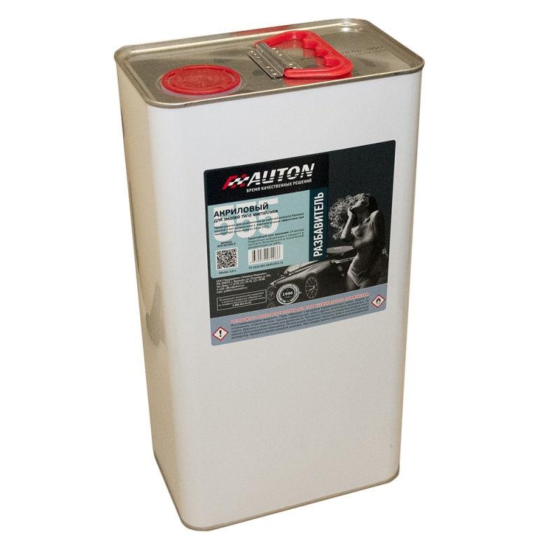 """Фото 11 - Разбавитель AUTON 555 Стандарт акриловый для металликов [10л] """"Auton/Аутон""""."""
