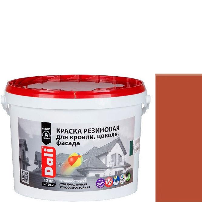 "Фото 21 - Краска Дали ""Резиновая"" Терракотовая, защитно-декоративная глубокоматовая  [12кг] Dali."