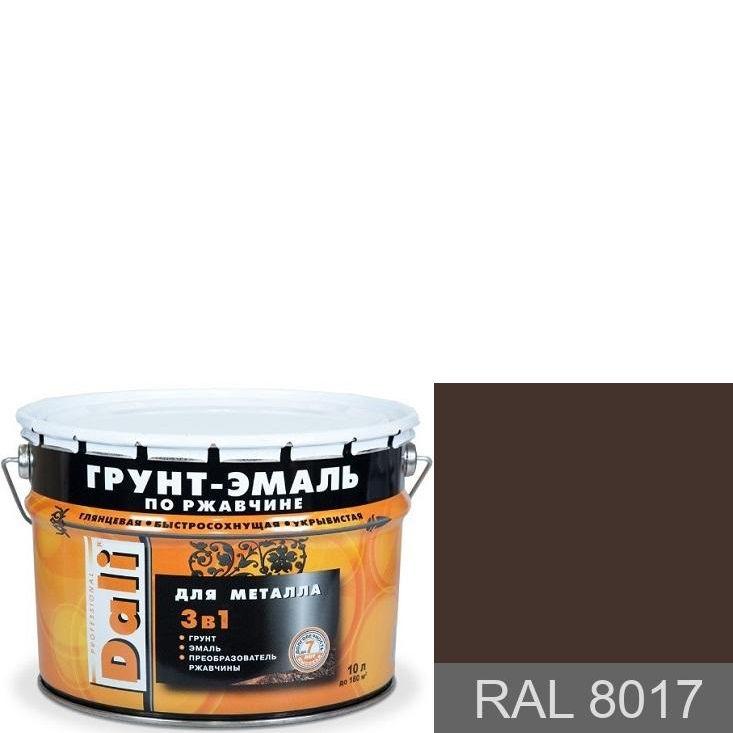 """Фото 15 - Грунт-Эмаль по ржавчине Дали """"RAL 8017 Шоколадно-коричневый"""" Гладкая глянцевая для металла 3в1 [10л] Dali."""