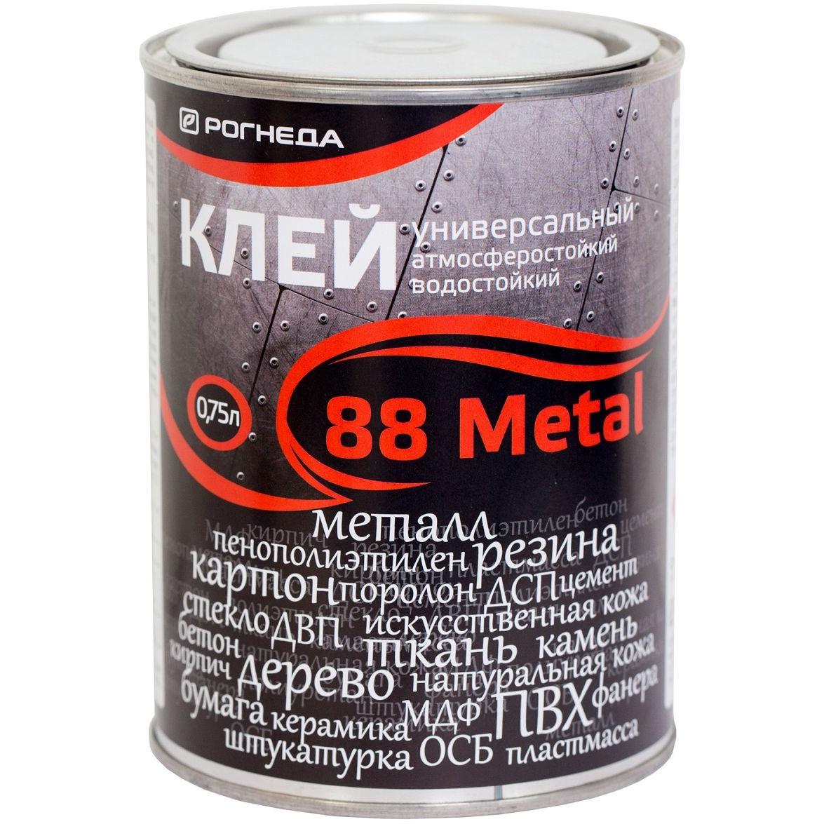 """Фото 1 - Клей """"88 Металл"""" (88 Metal) универсальный водостойкий  [0,75 л - уп. 6 шт] Рогнеда."""