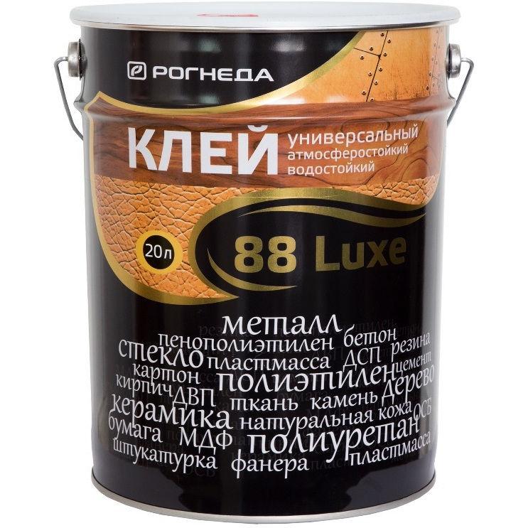 """Фото 7 - Клей """"88 Люкс"""" (88 Luxe) универсальный водостойкий  [20 л - уп. 1 шт ] Рогнеда."""