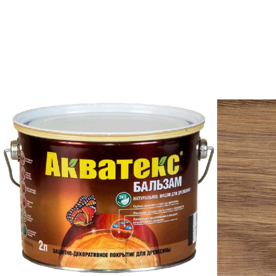"""Фото 1 - Масло """"Акватекс Бальзам"""" Бесцветный, натуральное матовое для древесины  [0,75 л - уп. 6 шт] Рогнеда."""