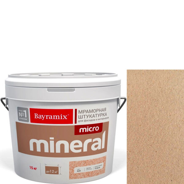 "Фото 1 - Мраморная штукатурка Байрамикс ""Микроминерал 642 + silver"" (Micro Mineral) мраморная, фракция 0,2-0,5 мм  [15кг]  Bayramix."