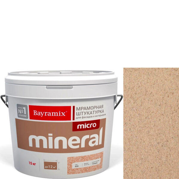 "Фото 1 - Мраморная штукатурка Байрамикс ""Микроминерал 664"" (Micro Mineral) мраморная, фракция 0,2-0,5 мм  [15кг]  Bayramix."