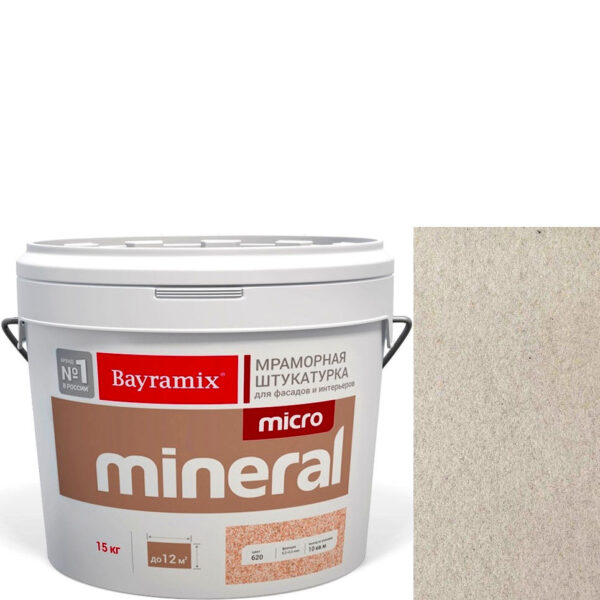 "Фото 1 - Мраморная штукатурка Байрамикс ""Микроминерал 668"" (Micro Mineral) мраморная, фракция 0,2-0,5 мм  [15кг]  Bayramix."