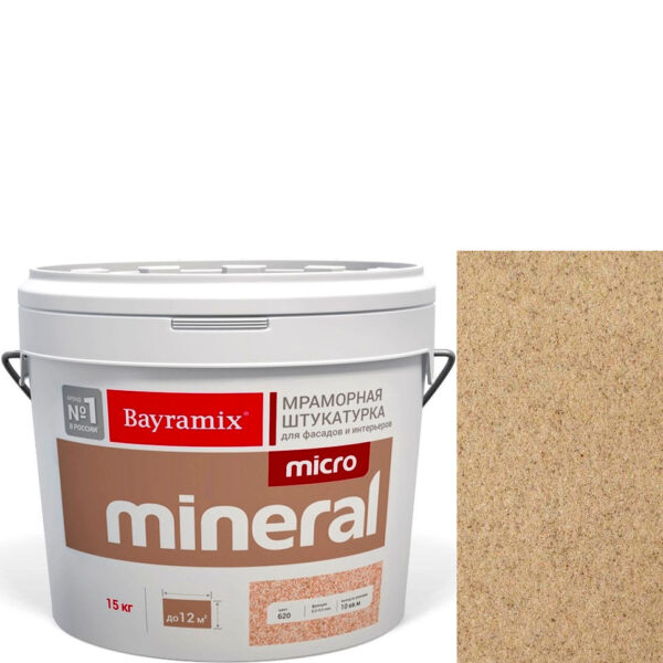 "Фото 1 - Мраморная штукатурка Байрамикс ""Микроминерал 678"" (Micro Mineral) мраморная, фракция 0,2-0,5 мм  [15кг]  Bayramix."