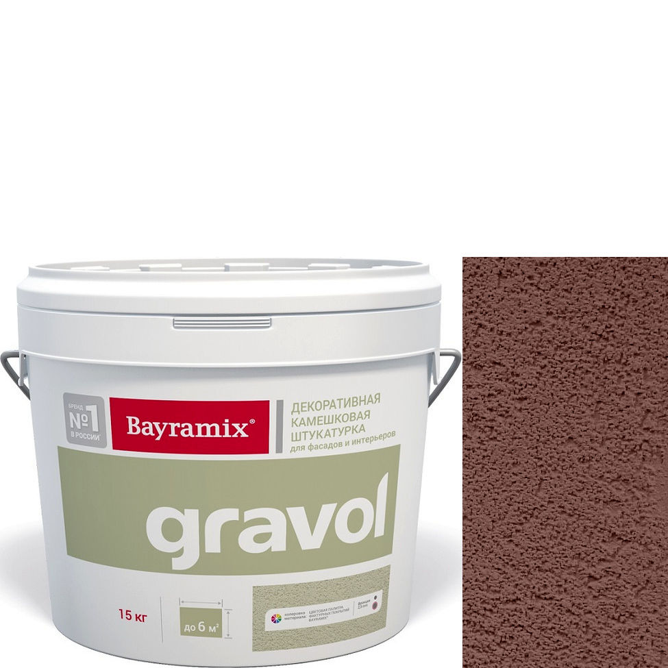 "Фото 20 - Мраморная штукатурка Байрамикс ""Гравол 071"" (Gravol) камешковая с ярко выраженной шубой, фракция 2,5 мм [15кг] Bayramix."